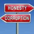 Stock Photo: Corrupt or honest