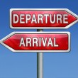 Departures and arrivals — Stock Photo