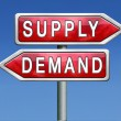 Stock Photo: Supply and demand