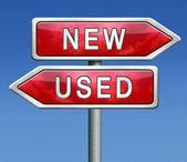 Usados o nuevos — Foto de Stock