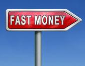 ¡ dinero rápido — Foto de Stock