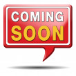 Coming soon icon — Stock Photo #33537443