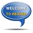 Welcome to heaven — Stock Photo #33666795