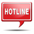 Stock Photo: Hotline icon