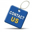 Contact us icon — Stock Photo #33777067