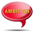 Ambition bubble — Stock Photo