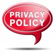 Privacy policy — Foto de Stock