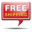 Free shipping — Stock Photo