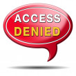 Access denied — Stock Photo