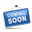 Coming soon icon — Stock Photo #33992877