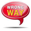 Stock Photo: Wrong way