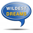 Wildest dreams — Stock Photo #33993077