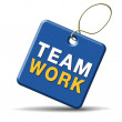 Teamwork sign — Stock Photo #33993107