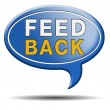 Feed back icon — Stock Photo #33994003