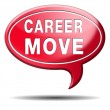 Постер, плакат: Career move