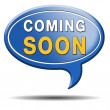 Coming soon icon — Stock Photo #34210789