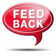 Stock Photo: Feed back icon