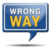 Wrong way — Stock Photo