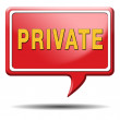 Stock Photo: Private