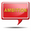 Ambition — Stock Photo
