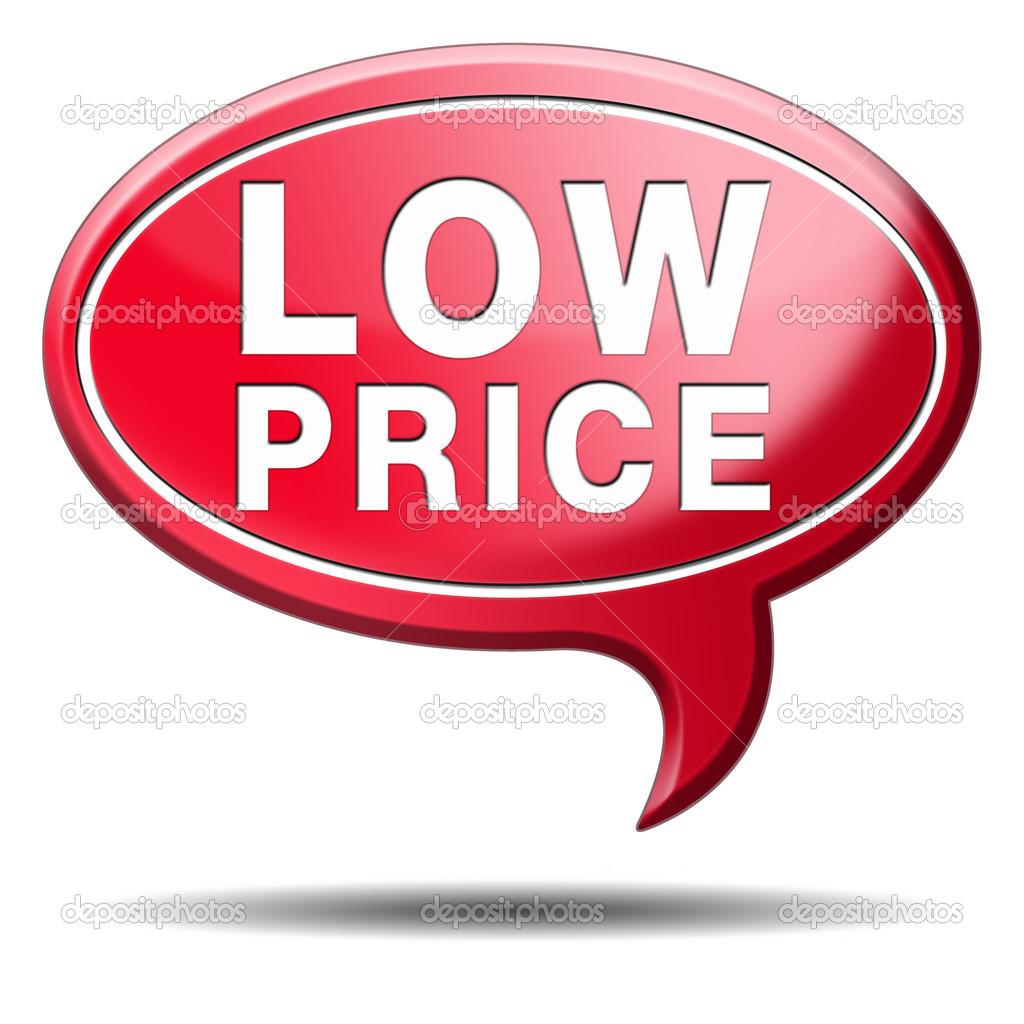 icon цена: