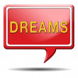 Dreams button — Stock Photo