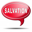 Salvation — Stock Photo