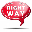Right way — Stock Photo