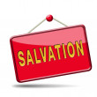 Stock Photo: Salvation