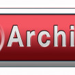 Archive button — Stock Photo