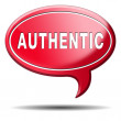 Authentic — Stock Photo