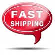 Fast shipping — Stock Photo