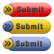 Submit button — Stock Photo