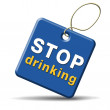 Stop drinking — Stock Photo #36575631
