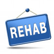Stock Photo: Rehabilitation