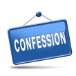 Stock Photo: Confession