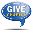 Give charity — Stock Photo