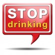 Stop drinking — Stock Photo #37249195