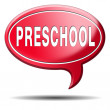 Preschool — Stock Photo #37249257