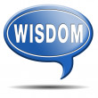 Stock Photo: Wisdom and knowledge