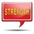 Strength — Stock Photo #37441145