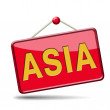 Asia icon — Stock Photo