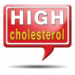 High cholesterol — Stockfoto #37611689