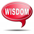 Wisdom and knowledge — Stock Photo #37611803
