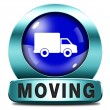 Stock Photo: Moving