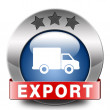 Export — Stock Photo #40360613