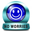Stock Photo: No worries