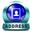 Address — Stock Photo #40361067