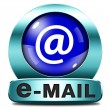 Stock Photo: E-mail