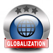 Stock Photo: Globalization